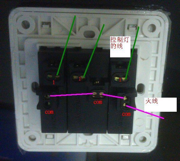 西门子3开单控插座怎么接线,开关上面有6个孔,可以暗盒里面只有图片