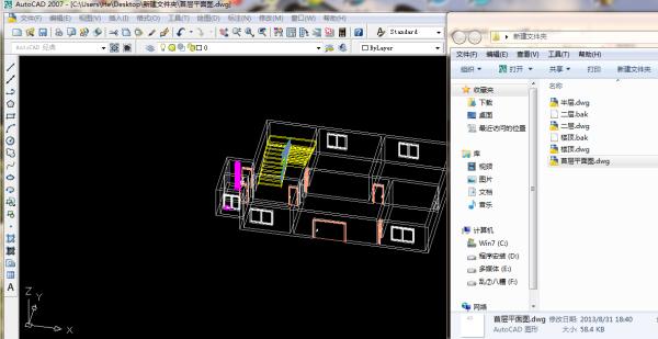 3DSMAX转换CAD的dwg的图片文件导进去后cad模糊格式很后导入图片
