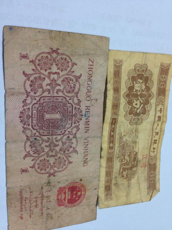 1962年的一角纸币 现在值多钱, 高清图片