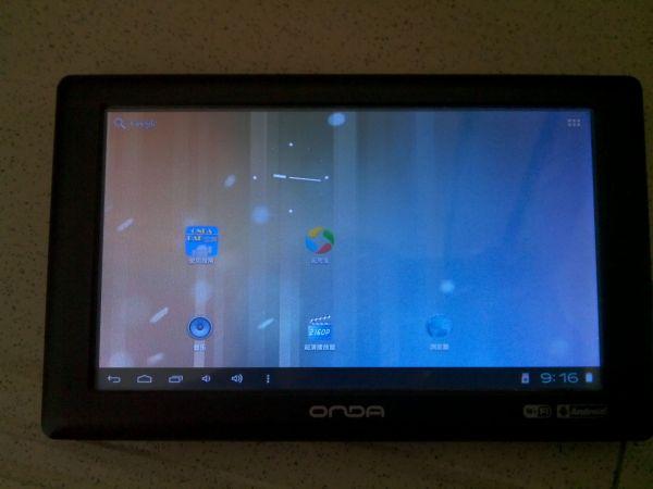 我的昂达VX610W豪华版平板电脑触摸屏还能更换嘛?