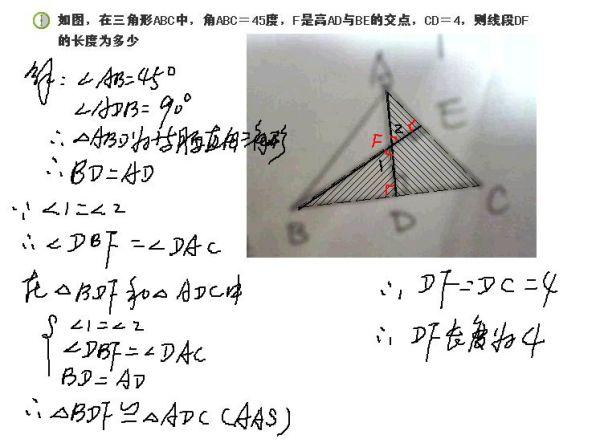 ,CD 4,则线段DF的长度为多少 百度作业帮
