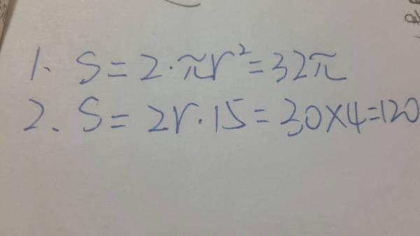 照抄就可以了,这就是过程.1中要算2个横截面面积就是2个圆面积,2