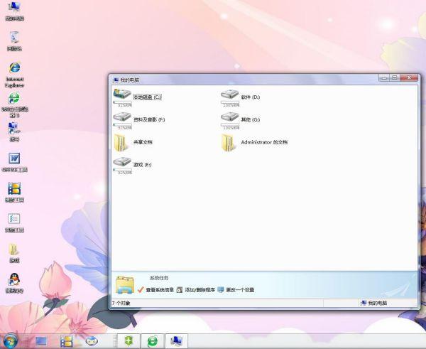 windowsXP美化成WIN7后,文件夹的上方的地址栏和工具栏都消失了 图片