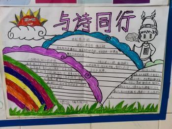 小学生六年级语文上册第六单元手抄报
