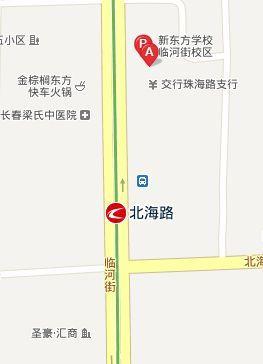 长春市净月开发区图片