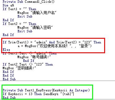 用vb编写程序_vb游戏编写程序