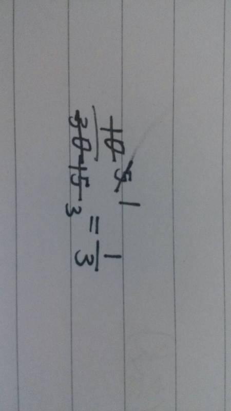 各位 小学数学六年级上册分数乘除法的约分怎么约 悬赏10