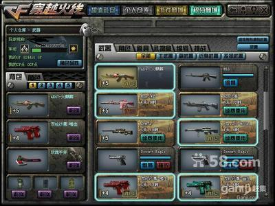 CF仓库里有英雄级武器的图是怎么样的