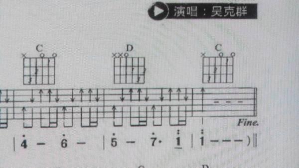 G调的歌,这里C和弦是下属和弦,在这里用,是为旋律增加饱满华丽