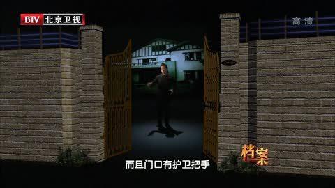 北京卫视档案节目播出的意义?图片