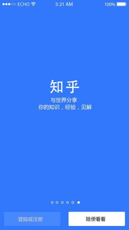 ����2016骞?�?�ヤ�宸叉�ユ�?000涓�娉ㄥ���ㄦ�?骞冲���ユ椿璺��ㄦ�烽��杈?300