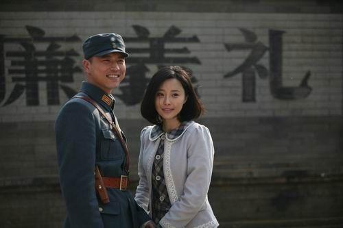 分集剧情_战旗分集剧情介绍 第23集是什么?