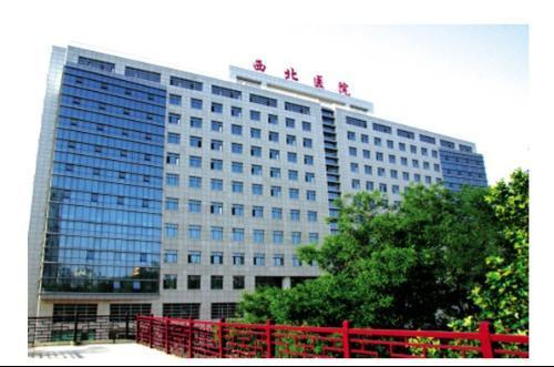 温州附属第二医院眼_西安交通大学第二附属医院怎么样?