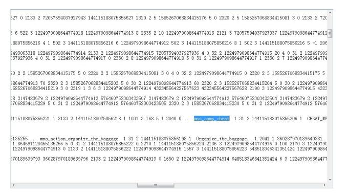 骑砍里面的txt修改涉及到代码吗?