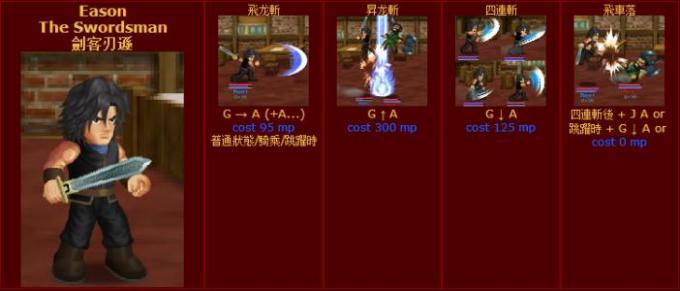 英雄大作战0.8下载_英雄大作战八神怎么玩?