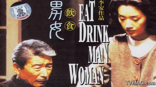 饮食男女电影观后感_饮食男女是一部怎样的电影?