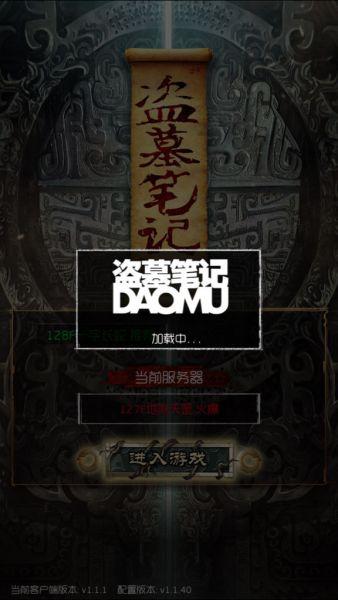 mide051中文字幕下载