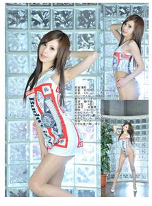 东热番号图片