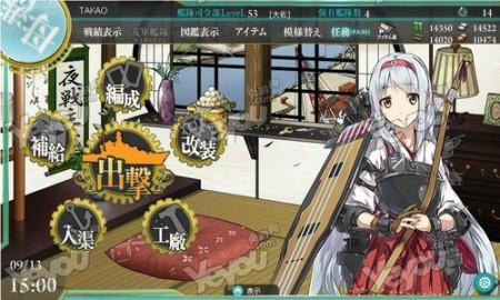 可以啪的日本游戏手机