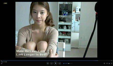 韩国女主播朴妮唛磁力