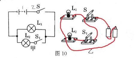 初中物理 电路图详解