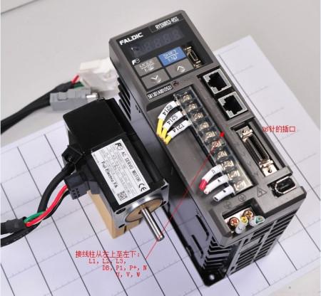 伺服电机的实物接线方法,看的清楚学的明白,听说你找了很久