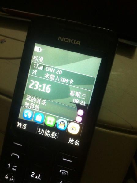 诺基亚手机chn 020