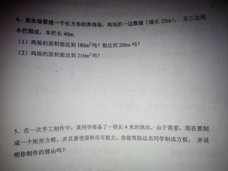 二年级数学题应用题