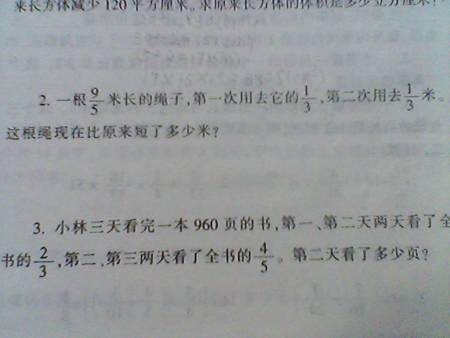 三年级数学集合应用题