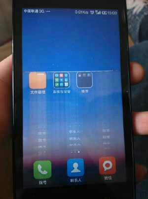 红米手机屏幕出现条纹