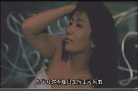 三邦车视电影年轻母亲