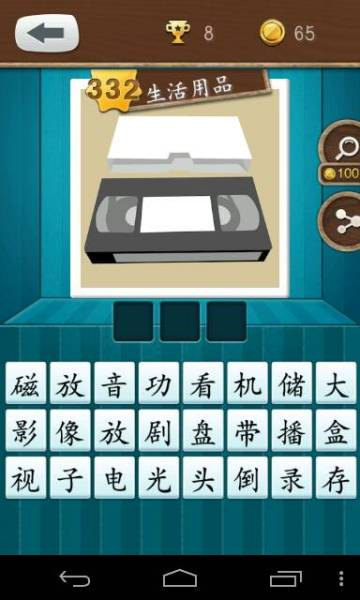 rct236 中文字幕