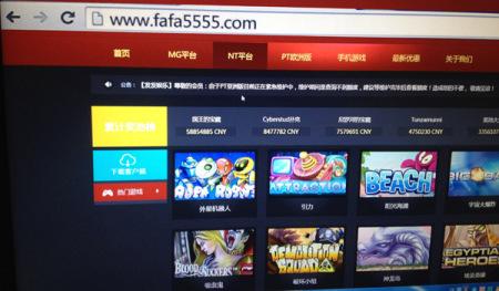 ca88亚洲城平台