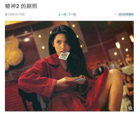 电影苹果禁播片段