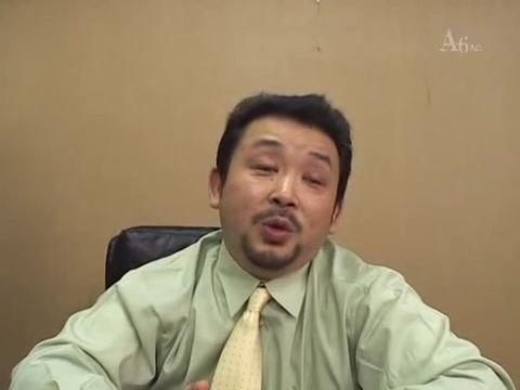 日本恋老海鸣馆图片