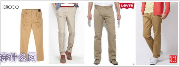 男士裤子xl是多大尺码