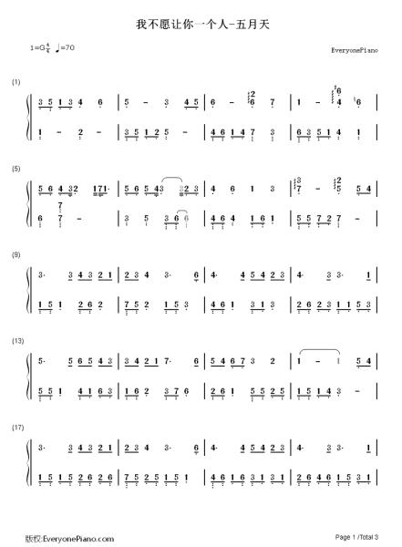 五月简谱_求五月天我不愿让你一个人钢琴简谱的左手和旋