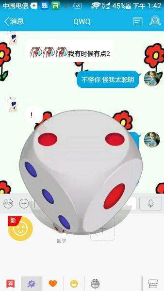 手机qq为什么看不起魔法表情?比如骰子,和剪刀石头布.图片
