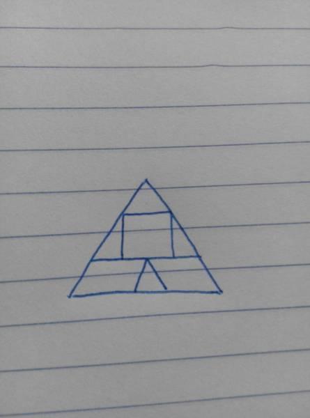 平行四边形,三角形,正方形组成三角形图片