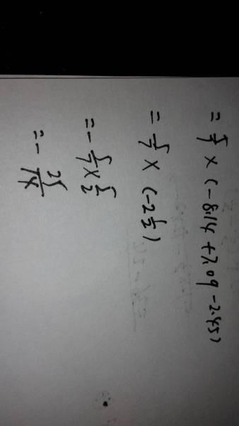 简便计算题_作业帮