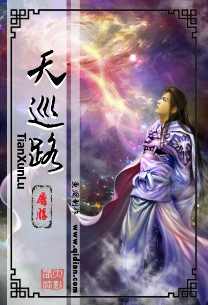 起点小说台湾版APP 起点小说繁体版下载 1.7.0 安卓版   云上时光网