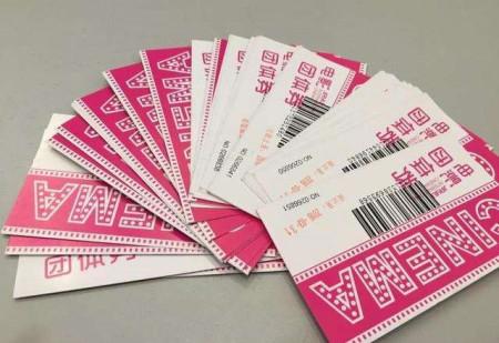 电影票和飞机票类似,网上销售总会很便宜.