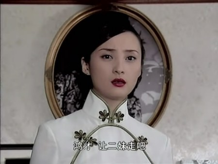 《半生缘》蒋勤勤演的怎么样?图片