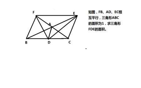 数学平面几何图形题图片