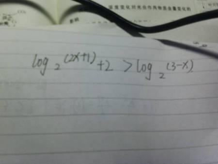 必修一数学结等