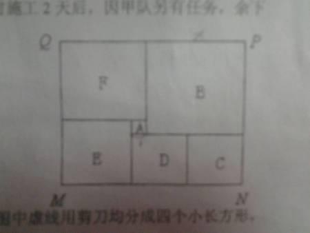 户型户型图平面图450_338中国人造冲浪池多少钱图片