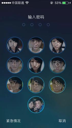 苹果手机解锁界面怎么设置成图片的图片