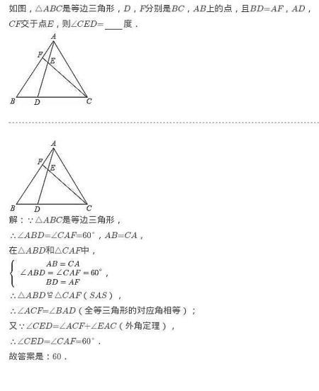 我爱你的日文怎么写