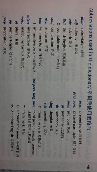 求英语各种词汇名称的缩写,如名词n可数名词cn过去分词pp之类的,有全图片