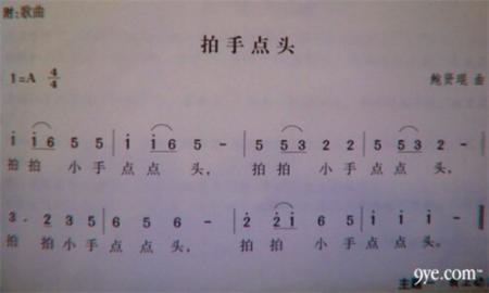 描述:幼儿园中班歌曲简谱专题是由中国早教网专家精心为您打造的专题